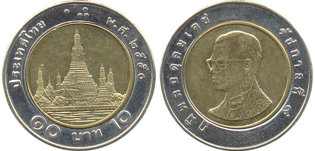 10  тайских бат