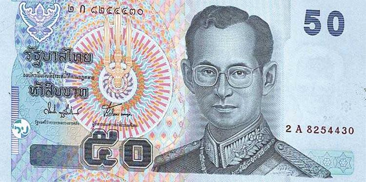 50 тайских бат