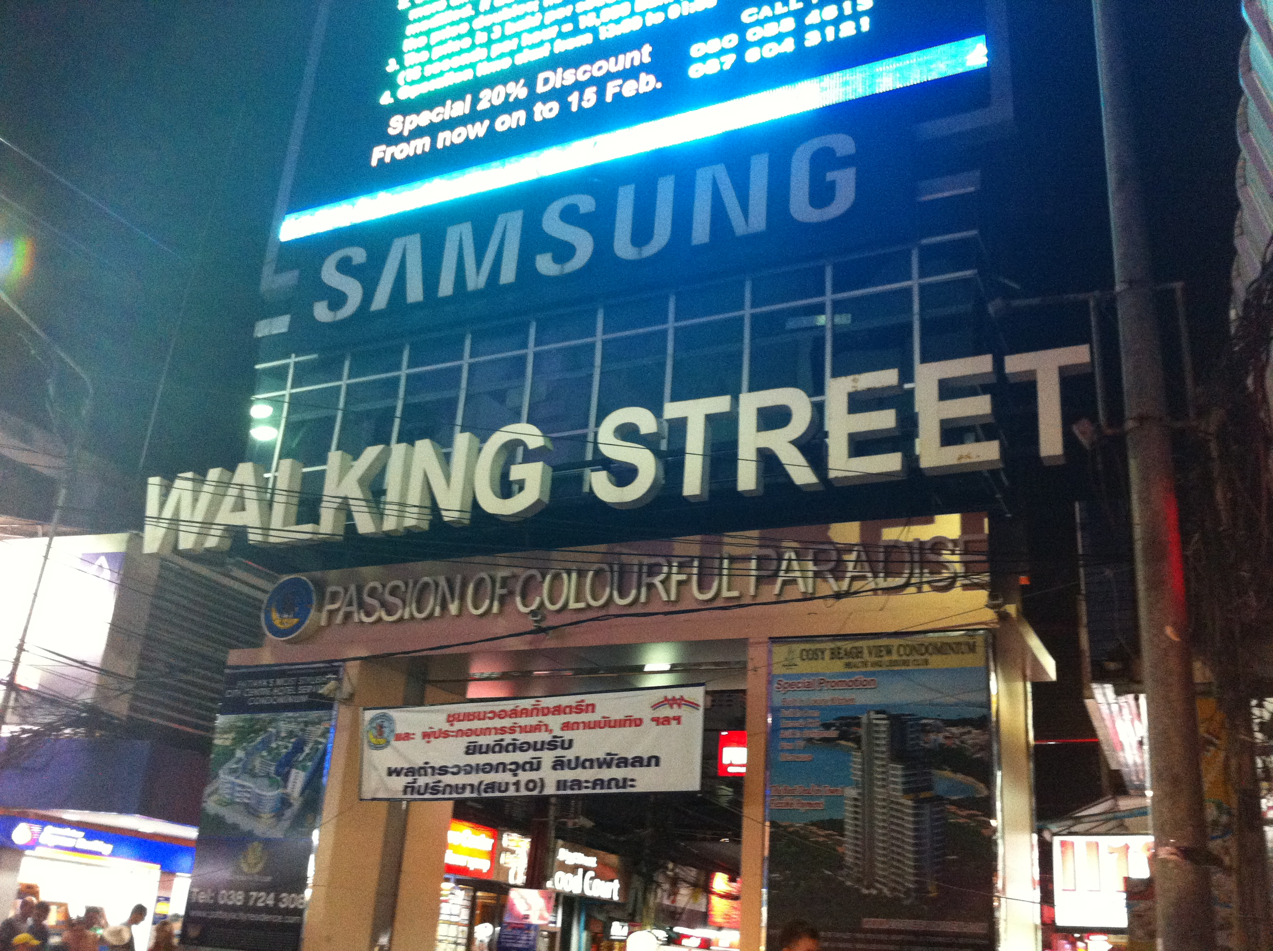 Знаменитая улица Walking Street