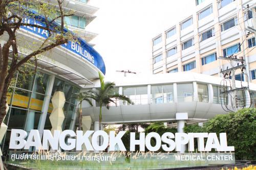 Клиника «Бангкок Хоспиталс Груп»