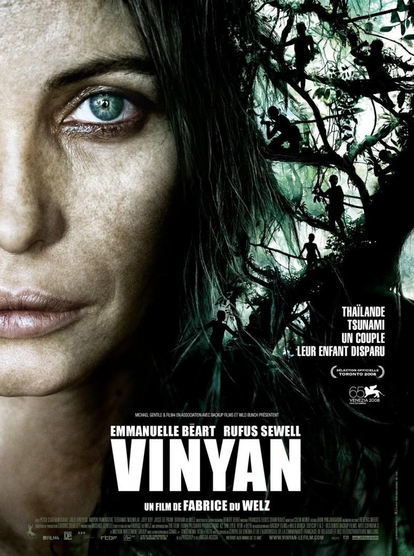 Душа / Vinyan (2008)