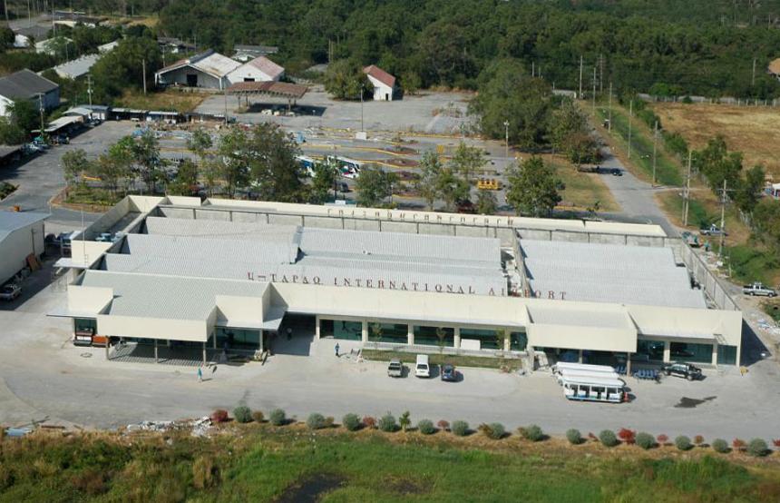Международный аэропортУтапао