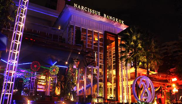Клуб Нарцисс