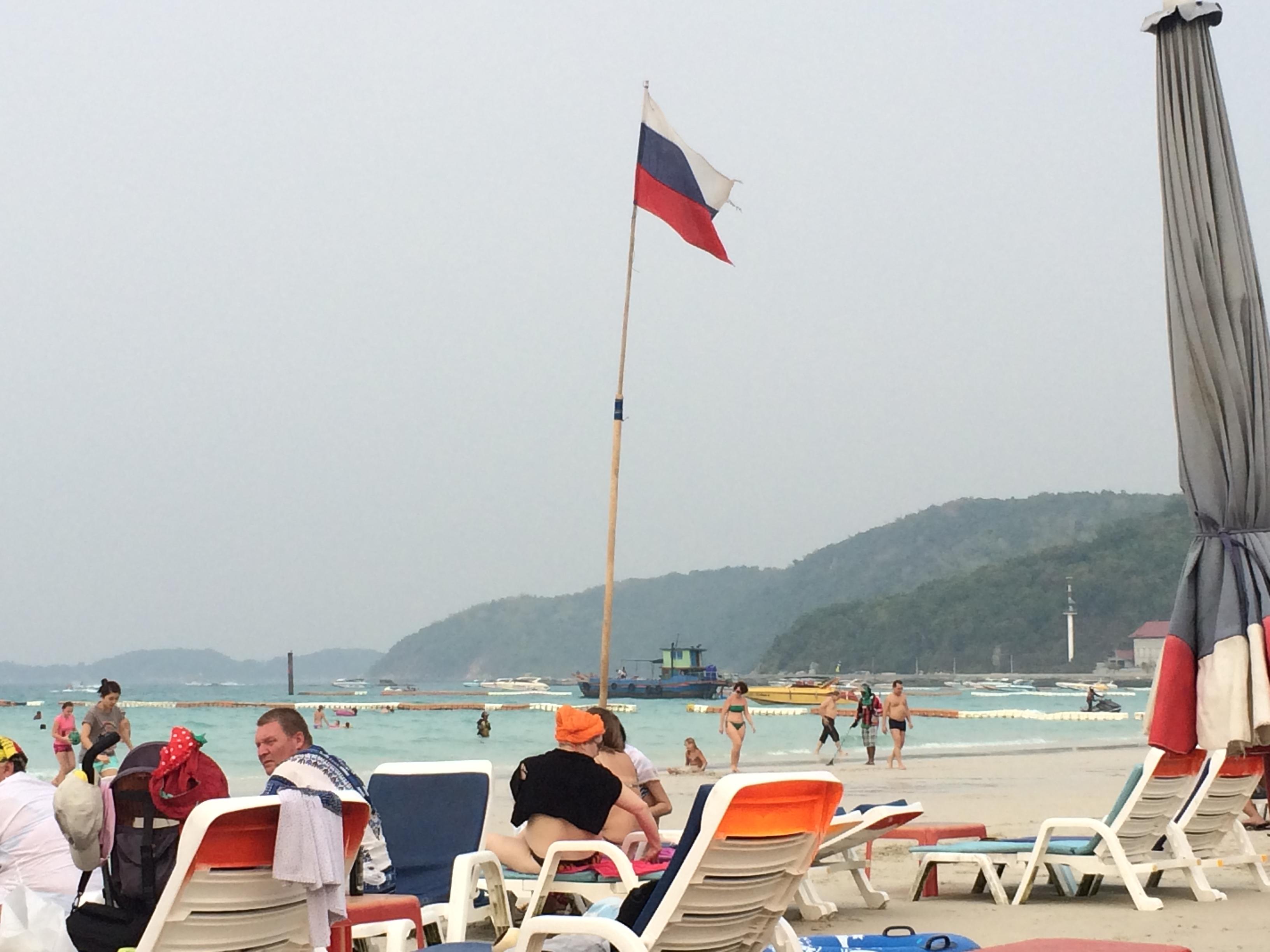 Пляж Ta Waen Beach