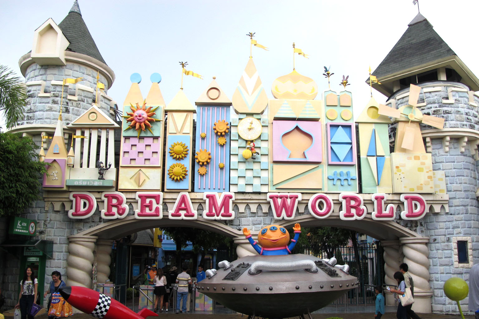 Парк DreamWorld