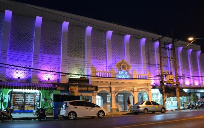 Отель Sino Imperial Phuket