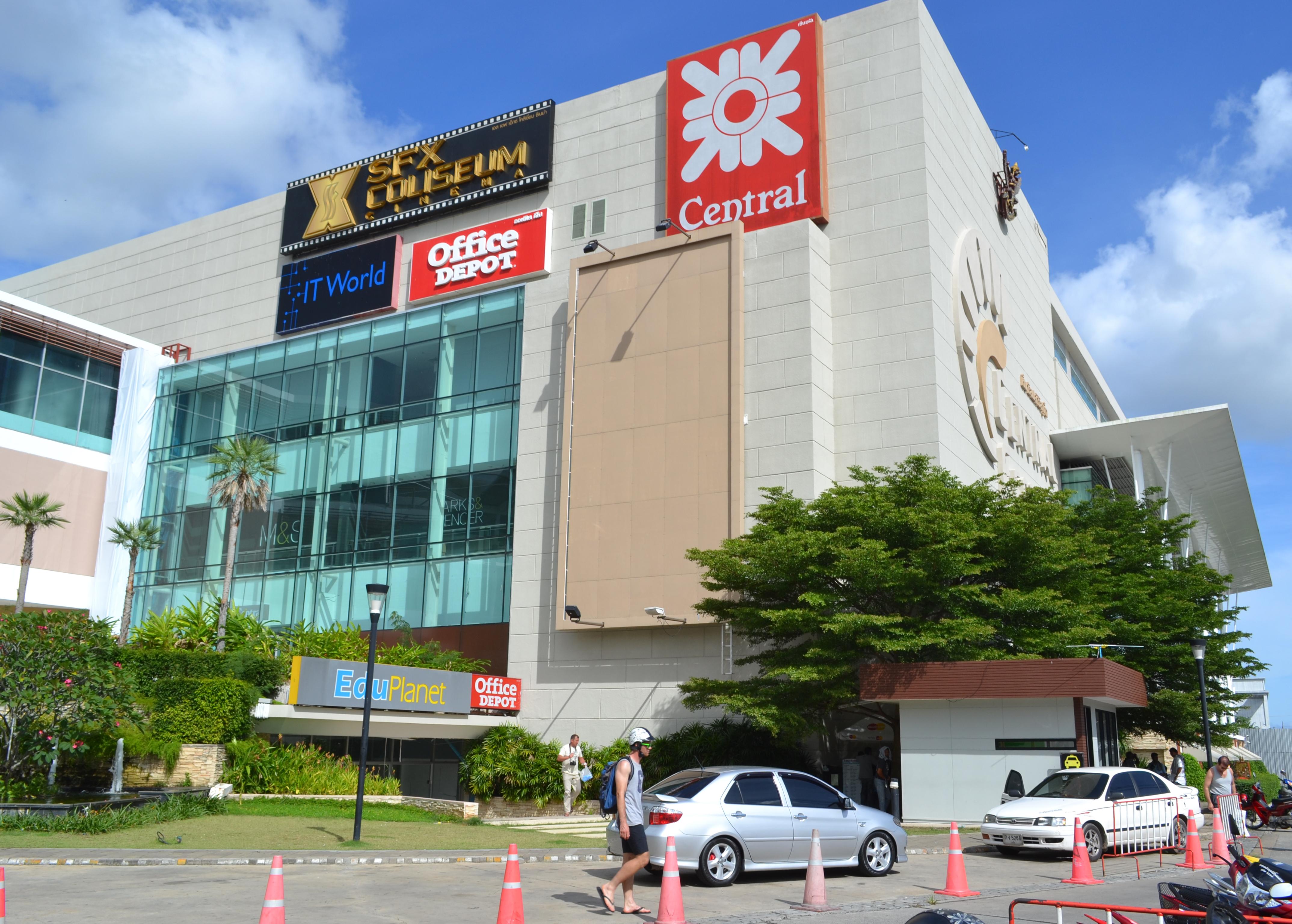 Торговый комплекс Central Festival
