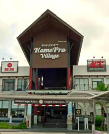 Шоппинг на Пхукете: ТОП-8 торговых точек города