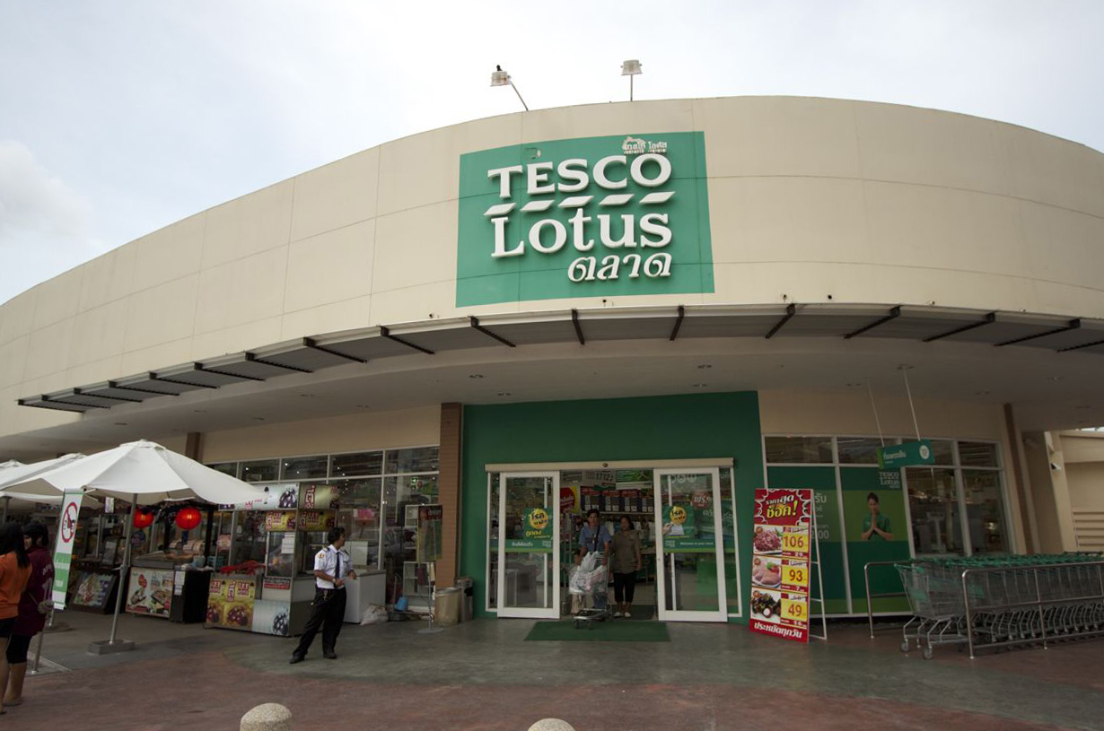 Магазин Tesco Lotus на Пхукете