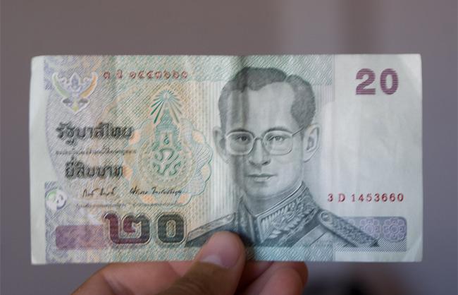 20 тайских бат на чаевые